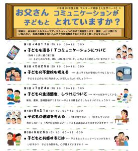 SnapCrab_NoName_2016-3-26_11-59-15_No-00